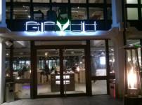 Unser Bloggerabend im Ginyuu Bonn – Restaurantkritik