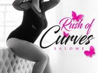 """Buchvorstellung """"Rush of Curves"""" von Lea Petersen"""